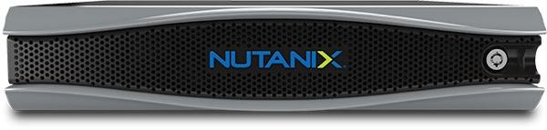 Nutanix bezel 650